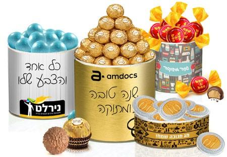 קופסאות ממתקים ממותגות