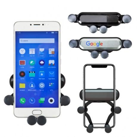 מחזיק פלאפון ממותג לרכב