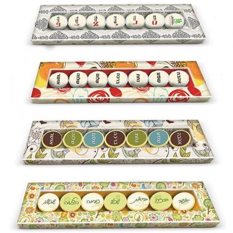 מארז מטבעות שוקולד שפע וברכות