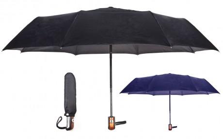 מטריה מתקפלת אוטומטית 23 אינץ