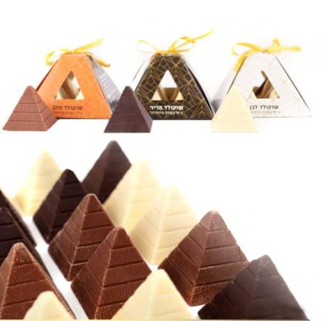 פירמידת שוקולד מתנה לפסח
