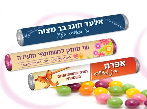 סוכריות מנטוס ממותגות