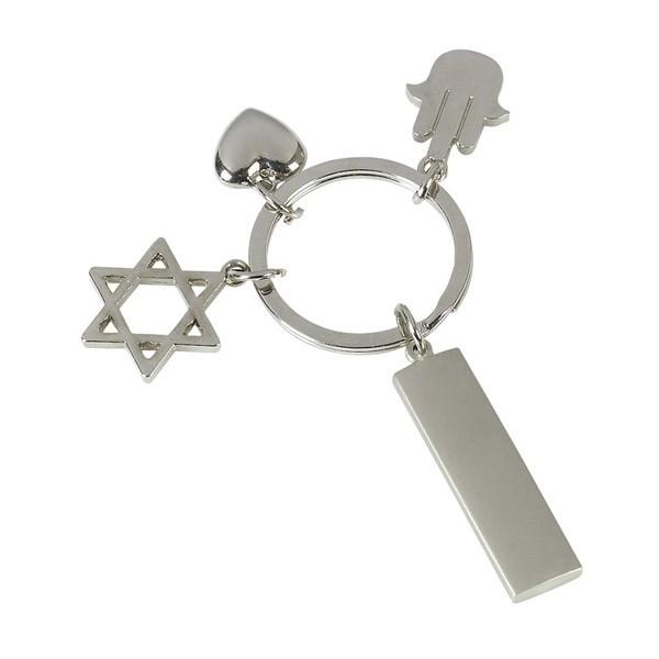 מחזיק מפתחות מתכת משולב