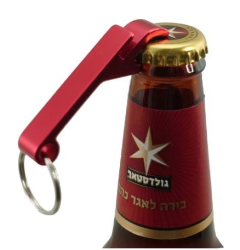 פותחן בקבוקי בירה ממותג